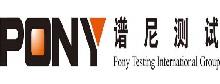 谱尼测试集团江苏有限公司