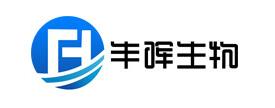 湖南丰晖生物科技有限公司