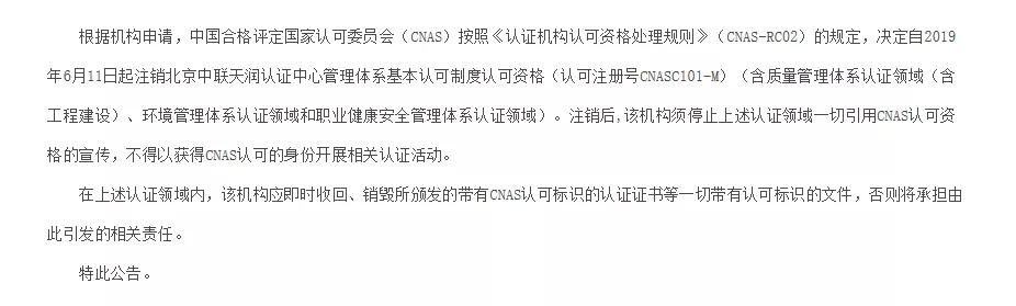 https://store.casic-t.com/image/casic_t/1561359917521.jpg
